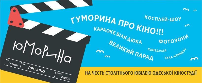 https://omr.gov.ua/images/galleries/maxi/2996.jpg
