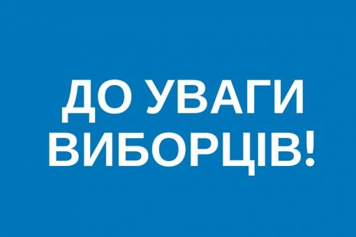 одесские юридические консультации